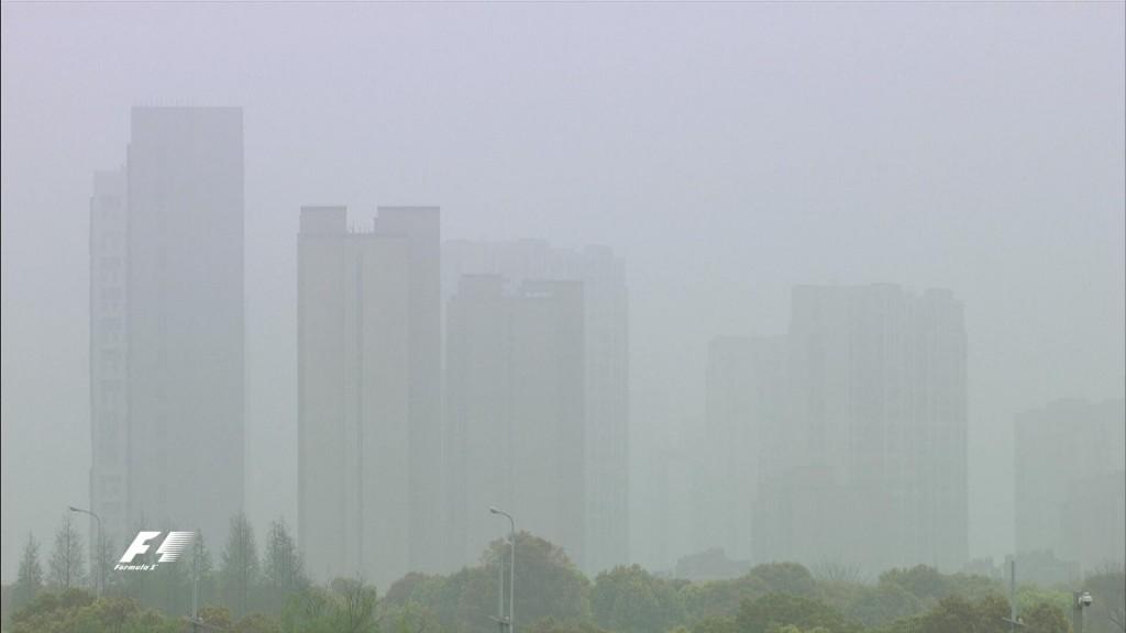 fogchina